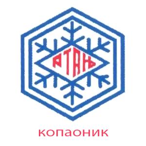 07-Rtanj-kopaonik-300x300